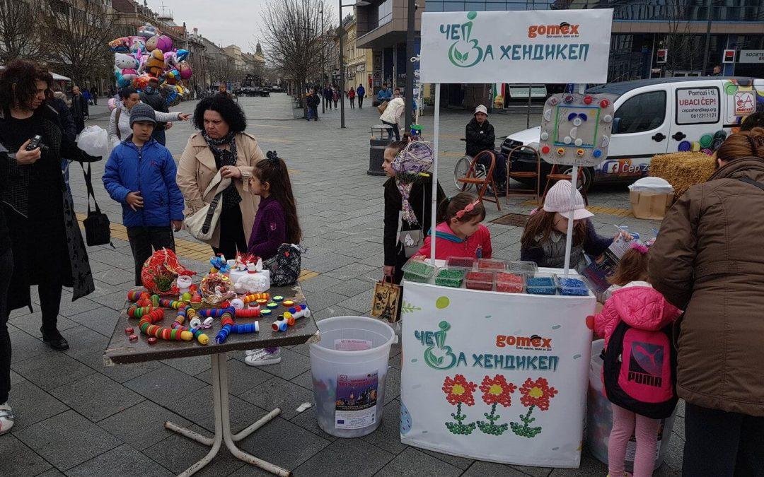 Четврти ускршњи фестивал у Зрењанину