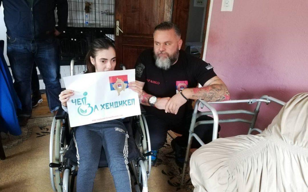 Милица Цветковић из села Стража добила нова колица